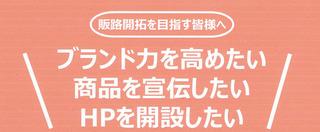 CCF20200429_00000