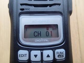 P2130010