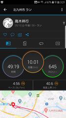 Screenshot_20200510-152124_Connect