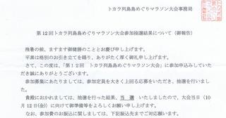 CCF20180906_00000