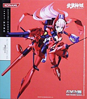 ハイスピードトライク型MMS アーク 「武装神姫」