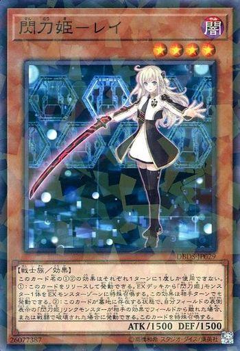 [Nパラ] : 閃刀姫-レイ