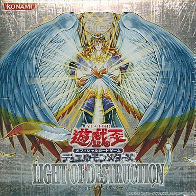 LIGHT OF DESTRUCTION