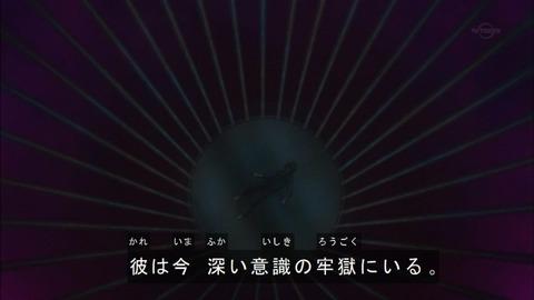 ライトニング018