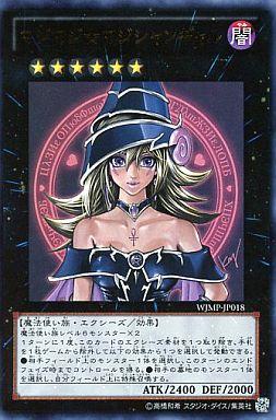 [UR] : マジマジ☆マジシャンギャル