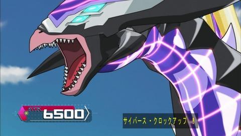 クロックドラゴン005
