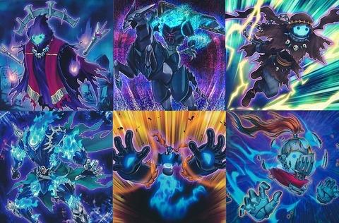 幻影騎士団