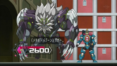 メタルバブーン001