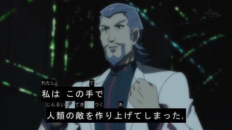 鴻上博士10