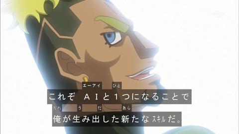 鬼塚033