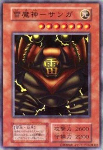 雷魔神-サンガ