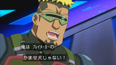 鬼塚020