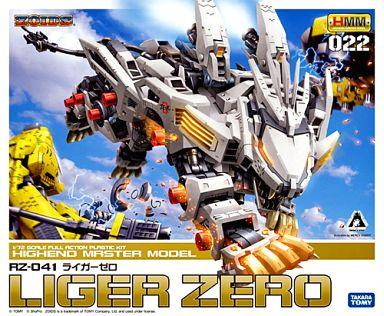 ライガーゼロ 「ZOIDS ゾイド」 HMM 022