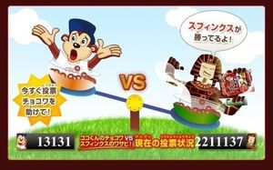 ココくん わさび001