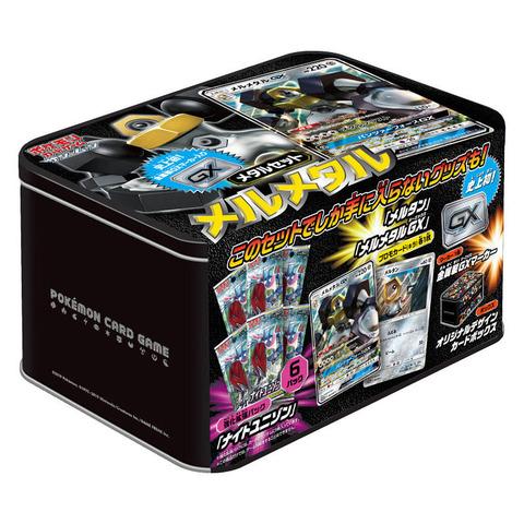 metal_box