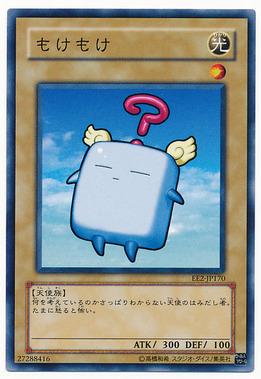 card100004549_1