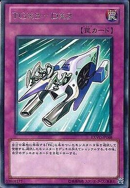 TGX3-DX2