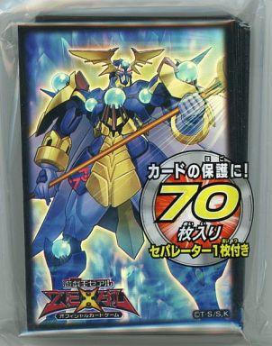 No.73激瀧神アビス・スプラッシュ