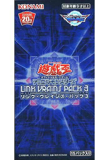 遊戯王OCG デュエルモンスターズ LINK VRAINS PACK3