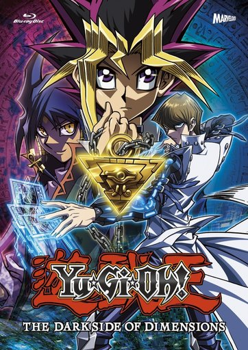 劇場版 遊戯王 THE DARK SIDE OF DIMENSIONS