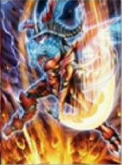 火竜の鎧 バー