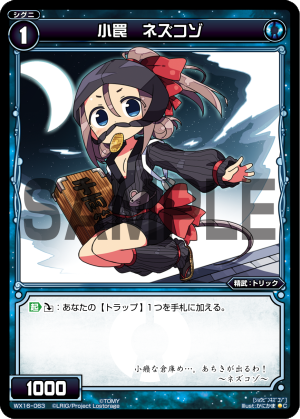 card_003