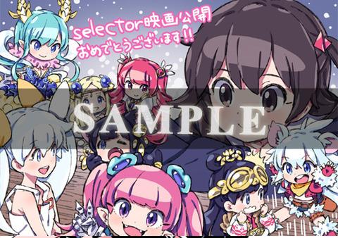 comike89_illust_sample_03