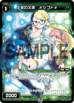 card_006
