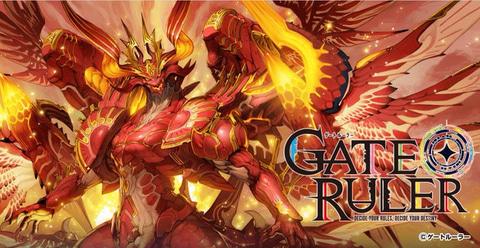 gate_l