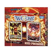 レッドプロミス〔WXD-15〕