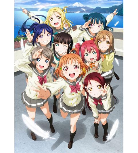 「ラブライブ!サンシャイン!!」TV Anime Edition
