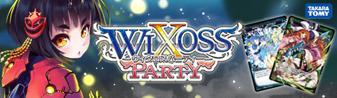 party_logo_150723