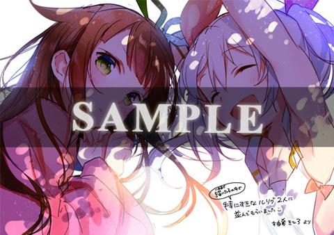 comike89_illust_sample_01