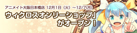 event_banner_151120_title