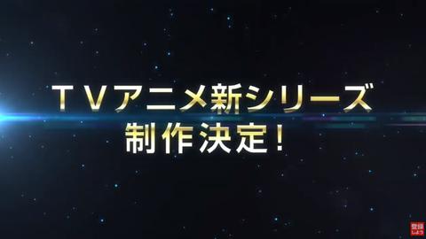 ウィクロス アニメ新シリーズ