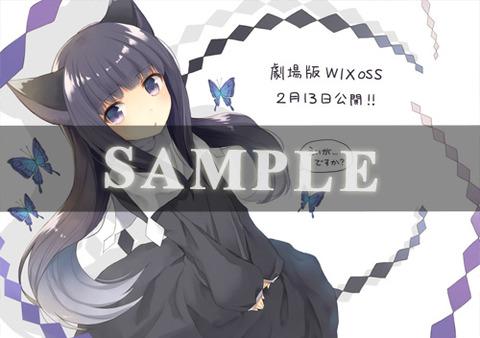 comike89_illust_sample_04