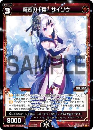 card_005