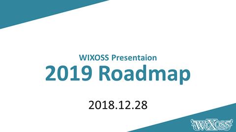roadmap_img_01