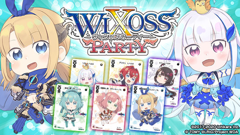 top_slider_img_wixoss_party