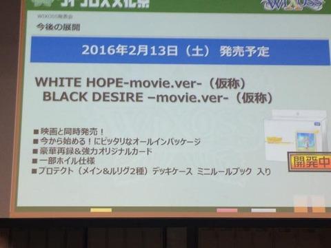 WHITE HOPE-movir.ver-