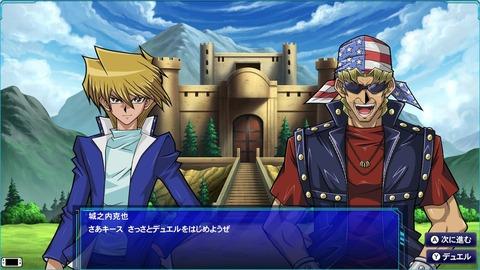 遊戯王 レガシー・オブ・ザ・デュエリスト開発中プレイ画面が公開!ストーリーモード!