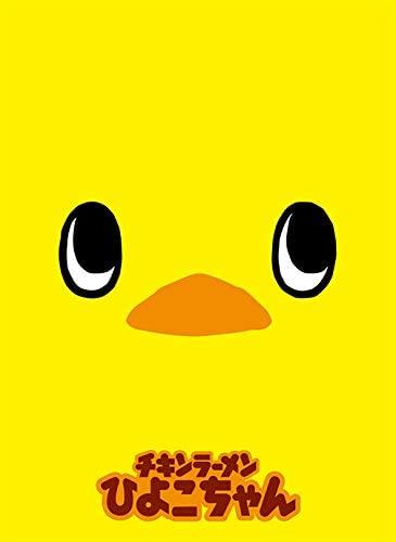 ブロッコリーキャラクタースリーブ チキンラーメン「ひよこちゃん」