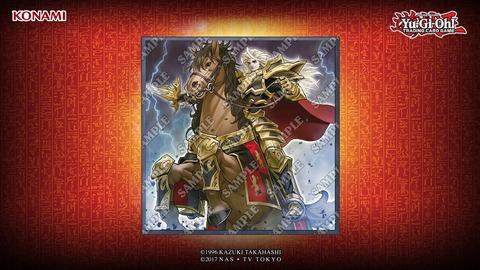 遊戯王 聖騎士 フラゲ