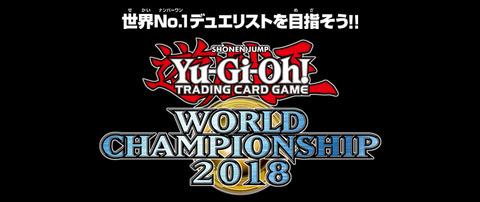 Yu-Gi-Oh! World Championship 2018