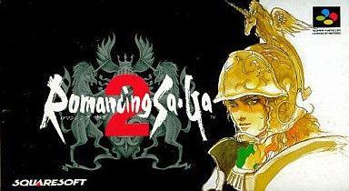 ロマンシングサガ2』