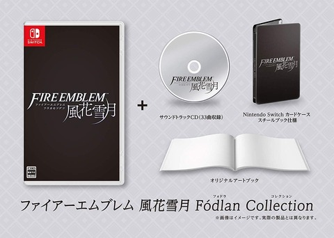 ファイアーエムブレム 風花雪月 Fodlan Collection