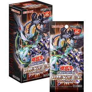 COLLECTION PACK 革命の決闘者編
