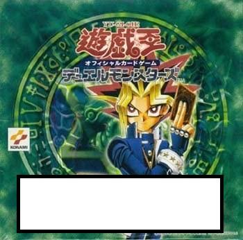 魔法の支配者 Magic Ruler