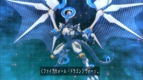 遊戯王VRAINS ファイアウォール・ドラゴン アニメ