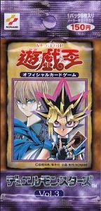 遊戯王 vol.3